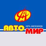 Автомир-1
