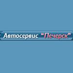 "Авторазбор ""АвтоПечерск"""