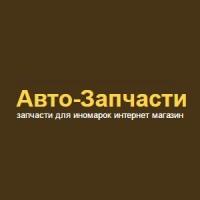 "Авторазбор ""Автоплюс"""