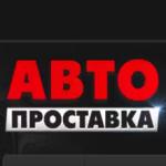 ПТФ Прагма Лтд