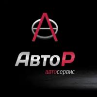 "Авторазбор ""АвтоР"""