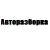 Авторазборка на Киевском