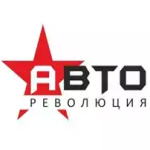 "Авторазбор ""Автореволюция"""