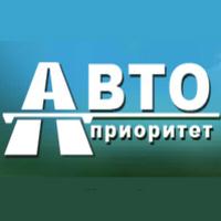 """Авторазбор """"Автоприоритет на Городском шоссе"""""""