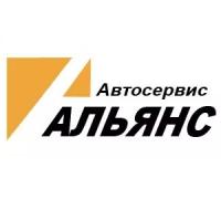 """Авторазбор """"Автосервис Альянс"""""""