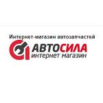 "Авторазбор ""АвтоСила"""