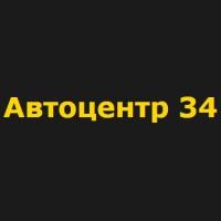 """Авторазбор """"Автоцентр 34"""""""