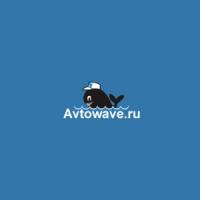 "Авторазбор ""Автовэйв"""