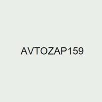 "Авторазбор ""AutoZap159"""