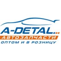"Авторазбор ""А-Деталь"""