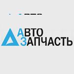 """Авторазбор """"Автозапчасть"""""""