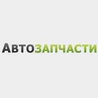 """Авторазбор """"Новые Автозапчасти"""""""