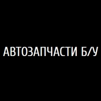 "Авторазбор ""48 регион"""