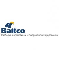 "Авторазбор ""Разбор грузовиков Baltco (Ларина)"""