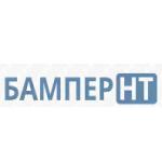 "Авторазбор ""Бампер-НТ"""