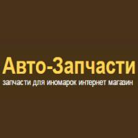 """Авторазбор """"Баркерио"""""""