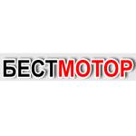 """Авторазбор """"БестМотор"""""""