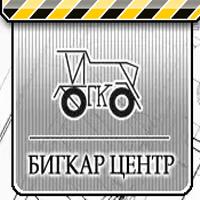 """Авторазбор """"Бигкар центр"""""""