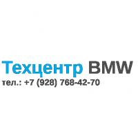 """Авторазбор """"BMW61"""""""