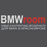 "Авторазбор ""БМВ Room"""