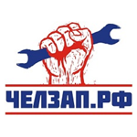 """Авторазбор """"Бучелзап"""""""