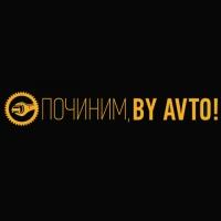 """Авторазбор """"BY AVTO"""""""
