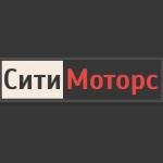 Сити Моторс
