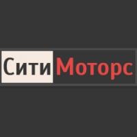 """Авторазбор """"Сити Моторс"""""""