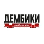 Дембики