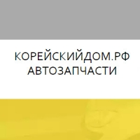 """Авторазбор """"Восток-Деталь"""""""