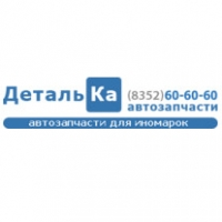 "Авторазбор ""ДетальКа"""