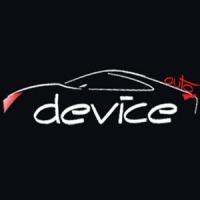 "Авторазбор ""Auto Device"""