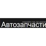 Ex-pol.ru