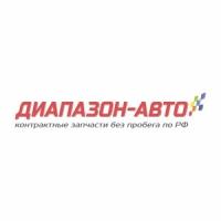 "Авторазбор ""ООО Диапазон-авто"""