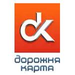 """Авторазбор """"Дорожная карта"""""""