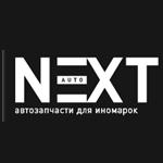 Экспресс-Котлас