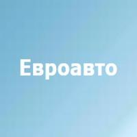 """Авторазбор """"ЕвроАвто"""""""