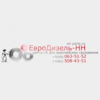 """Авторазбор """"ООО ЕвроДизель-НН"""""""