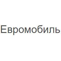 """Авторазбор """"Евромобиль"""""""