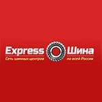 "Авторазбор ""Express-Шина"""