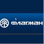 """Авторазбор """"Флагман-МАЗ"""""""
