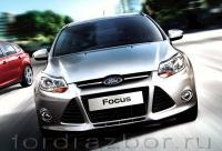 "Авторазбор ""Разборка Ford Focus СПб"""