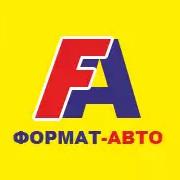 "Авторазбор ""Формат-Авто (Гоголя)"""