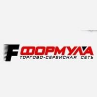 """Авторазбор """"Формула на проспекте Фрунзе"""""""