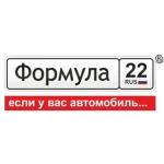 Формула22 (Попова)