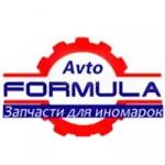 Автоформула