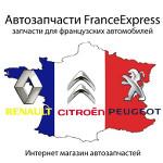 "Авторазбор ""FranceExpress"""