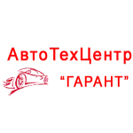 "Авторазбор ""АвтоТехЦентр Гарант"""