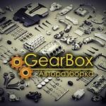 GearBox Авторазборка