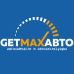 "Авторазбор ""GetMax Avto"""